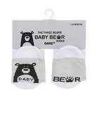 Ganz Baby The Three Bears Socks 0-12 Months ER58356