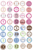 Ganz My Little Box Of Big Firsts Stickers ER33986