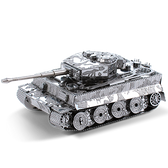 Metal Earth Tiger I Tank MMS203