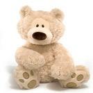 """Gund Philibin Bear Beige 18""""  319927"""