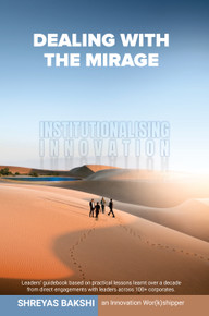 Dealing with the Mirage - Institutionalising Innovation e-Book