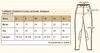 TuffRider Children's Cotton Schooler Jods Size Chart