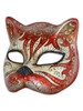 Authentic Venetian Mask Gatto Cabare
