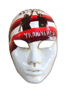 Venetian full face mask Volto Belarus Change
