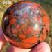 "2"" Brecciated Jasper Sphere 0838"