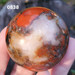 "Jasper 2"" Sphere, Brecciated Jasper 0838"