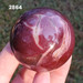"Mookite Jasper 2"" Sphere, #2864, View 1"