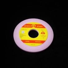 Grinding Wheel - 125 x  6 x 31.75 RA 100LV (GW2081)
