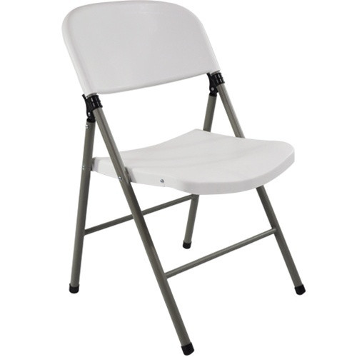 Beau Plastic Folding Chairs | Oversized | White Plastic Folding Chair