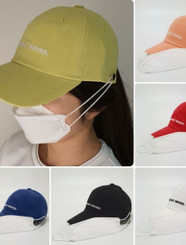 Monday Mask Ball Cap (Made In Korea)