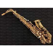 Chateau VCH-222L Alto Saxophone