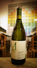 Montinore Pinot Gris 2015
