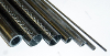CARBON FIBRE TUBE 6 X 5mm X 1M (2 pce)