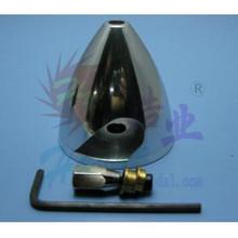 Aluminium Spinners (3 blade) 57MM W / 2 1/4 ADAPTOR NUT INCLUDED