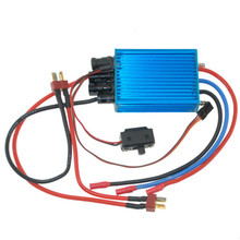 HIMARK 45A BRUSHLESS BOAT SPEED CONTROLLER W/ 5A BEC (10-21V INPUT)