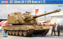 GCT 155mm AU-F1 SPH  Based on T-72