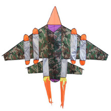 HobbyWorks Kite Plane Fighter Jet 2.1mtr Single Line