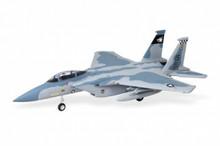 F-15 V2 64MM SKY CAMO PNP EDF Jet,  F15 Eagle