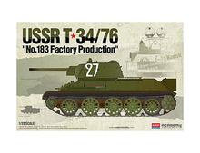 "ACADEMY 13505 1/35 USSR T-34/76 NO.183 ""FACTORY PRODUCTION"" PLASTIC MODEL KIT"