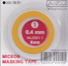 Micron Model Masking Tape - 0.4mm