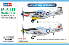 1:48 P-51D MUSTANG IV F