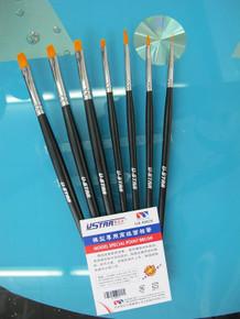 Paintbrush Set 7 pieces