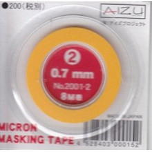 Micron Model Masking Tape - 0.7mm