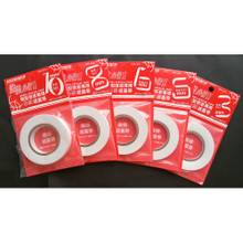Model Masking Tape for Curves - 3mm