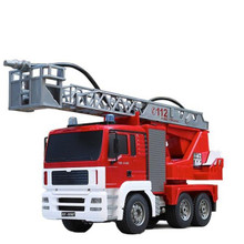 Double E RC Fire Truck With Water Jet 1/20