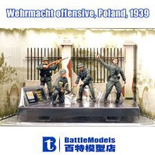EASY MODEL 33601 1/35 WWII GERMAN SOLDIERS WEHRMACHT OFFENSIVE POLAND 1939 (4 FIG) ASSEMBLED MODEL