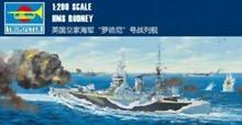 TRUMPETER HMS Rodney 03709