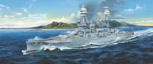 TRUMPETER USS Arizona BB-39 1941 03701