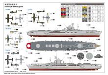 German Navy Aircraft Carrier DKM Peter Strasser 05628