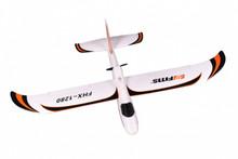 Easy Trainer 1280mm White RTF Mode 1