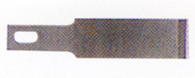 EXCEL 20017 EXCEL LIGHT DUTY SMALL CHISEL BLADE (5PCS)