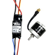 Dualsky 15E Tuning Combo with 2814C 990kv Motor and 45A Lite ESC