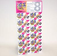 OS 71608001 GLOW PLUG NO.8