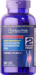 Item #17896 /Triple Strength Glucosamine, Chondroitin & MSM Joint Soother® 180s / 三倍強效葡萄糖胺、軟骨素、MSM配方 180粒