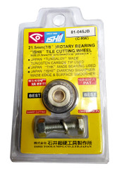 Ishii 215 C-RW Carbine Cutting Wheel (Fits Old Models) - FREE SHIPPING