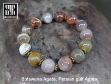Botswana Agate Smooth Round Beads
