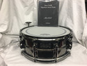 Yamaha Steve Gadd Limited Edition Snare Drum - 747/800 - YSS1455SG