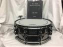 Yamaha Steve Gadd Limited Edition Snare Drum - 747/800 - YSS1455SG