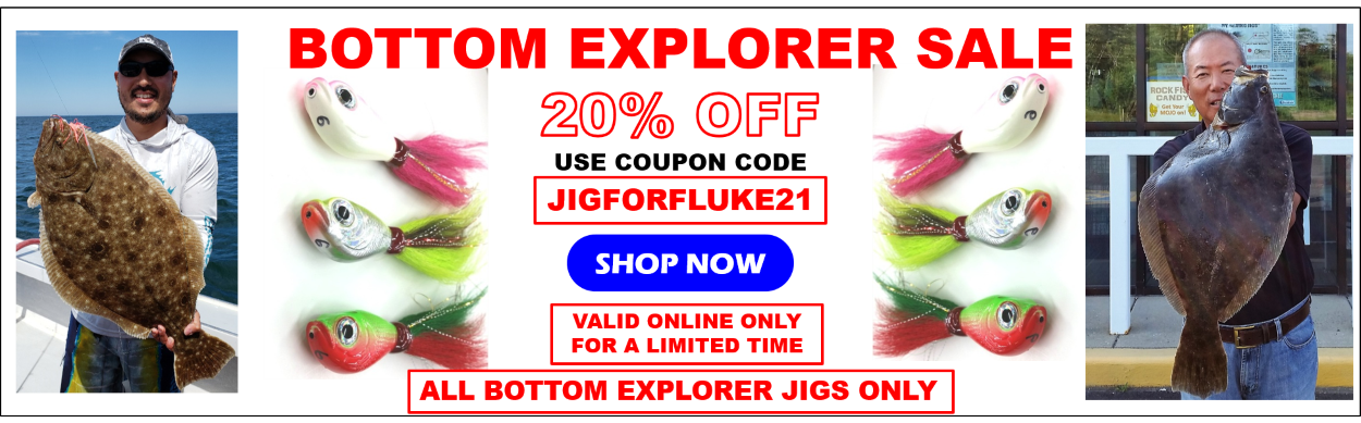 bottom-explorer-sale-20-off-banner-resized-1250pxw.png