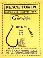 Drum Rig - Circle Hook