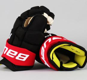 """14"""" Bauer Supreme 1S Gloves - Logan Brown Ottawa Senators"""