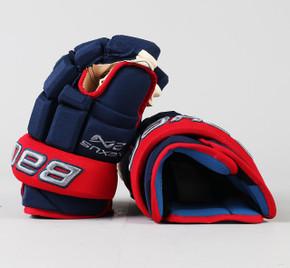 "14"" Bauer Nexus 2N Gloves - Boone Jenner Columbus Blue Jackets"