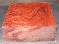 "Bilwara - Ceylon Rosewood - 8"" x 8"" x 3"""