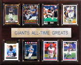 "NFL 12""x15"" New York Giants All-Time Greats Plaque"