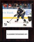 "NHL 12""x15"" Vladimir Tarasenko St. Louis Blues Player Plaque"