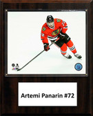 "NHL 12""x15"" Artemi Panarin Chicago Blackhawks  Player Plaque"